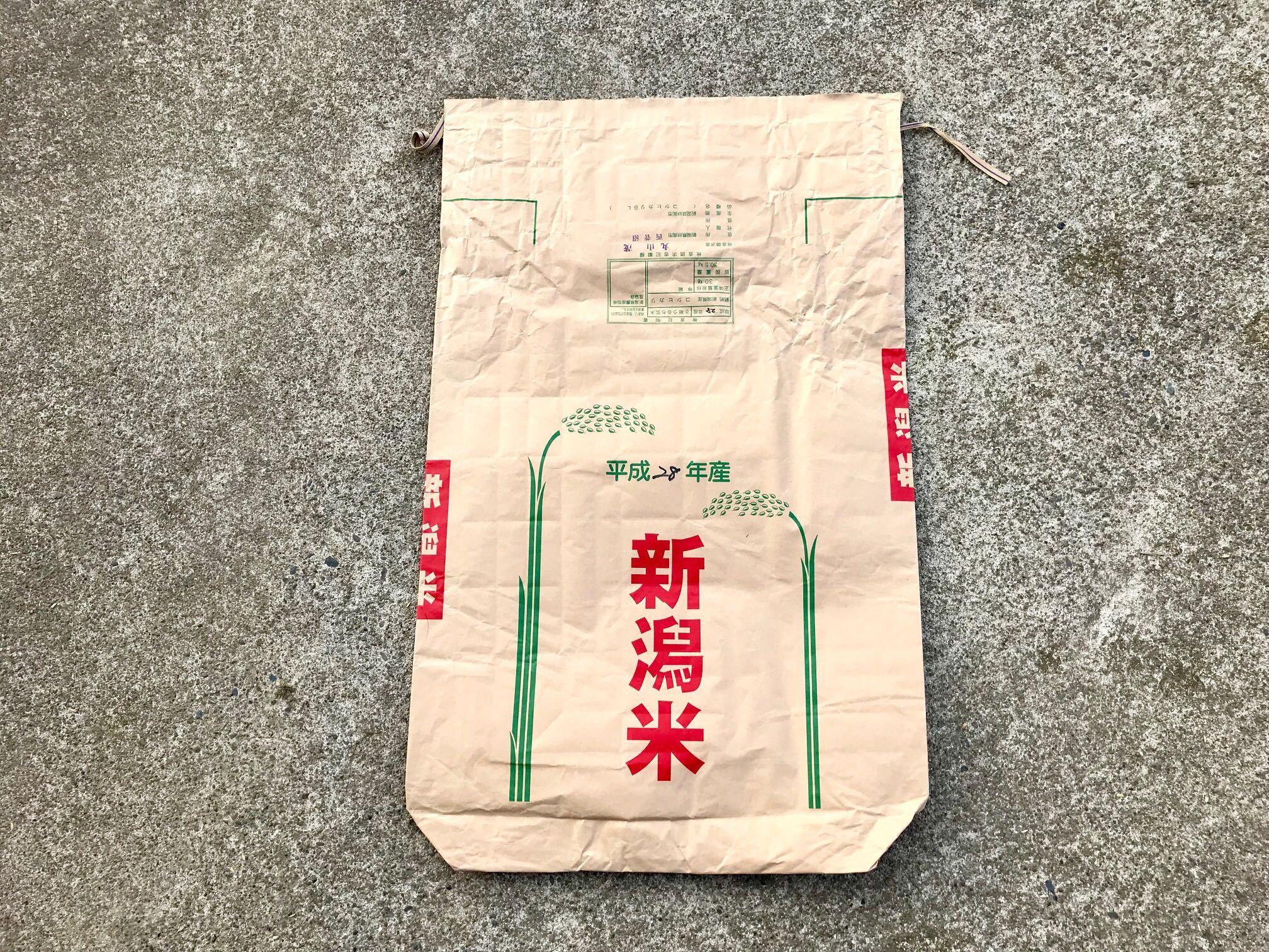使い古しの米袋