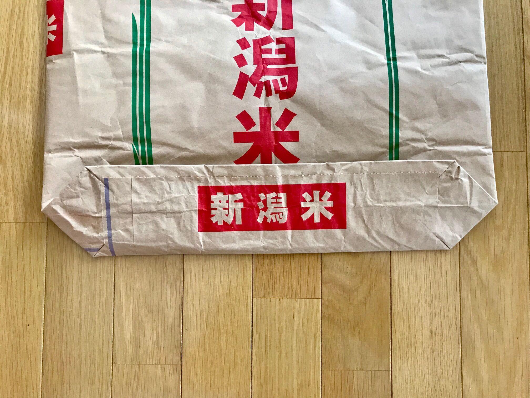 使用済みの米袋
