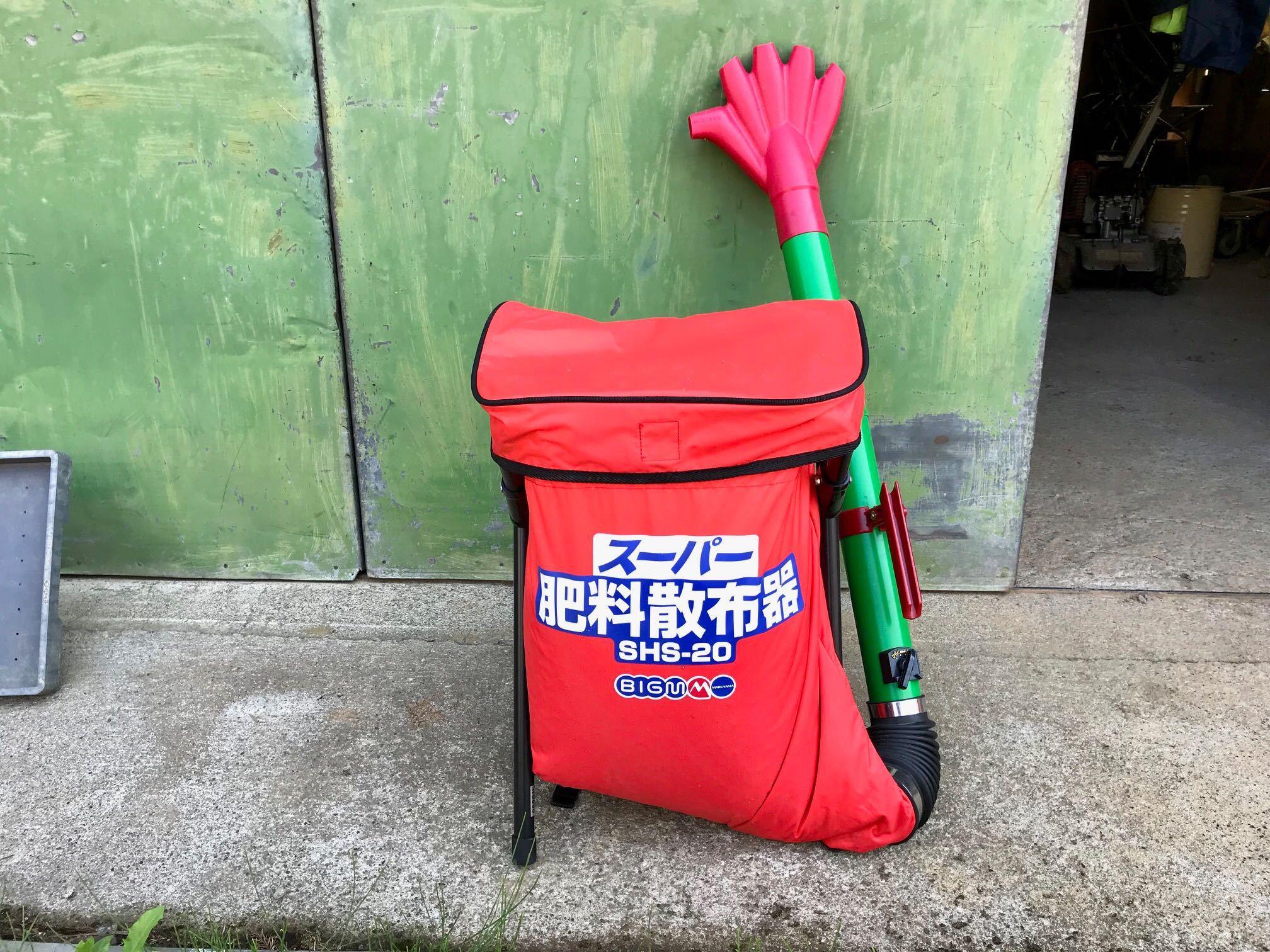 肥料散布器